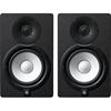 Yamaha HS7 MP Powered Studio Monitors